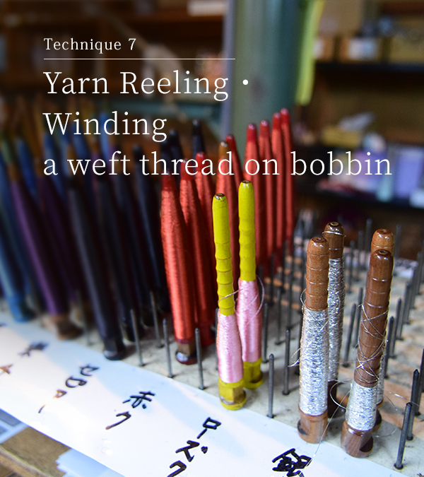 Technique 7 Yarn reeling ・ Winding a weft thread on bobbin