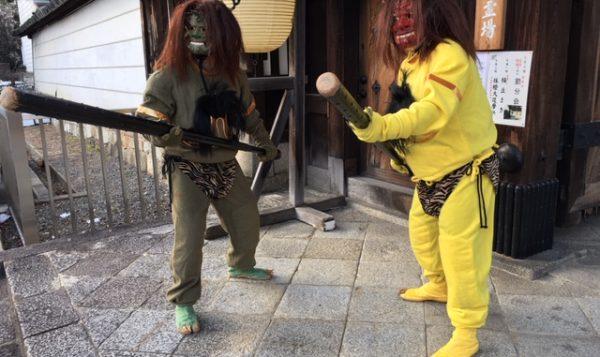 京都 節分祭めぐり